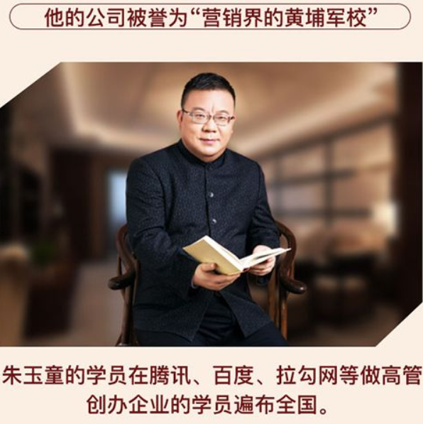 清华北大EMBA教授、中国十大策划人实战营销课